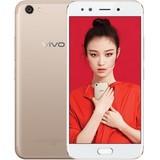 vivo X9s(全网通) 磨砂黑 行货64GB