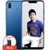 【顺丰包邮】 荣耀Play 全网通版 6G+64GB移动联通4G全面屏游戏手机 极光蓝 行货64GB