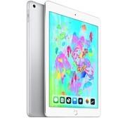 【顺丰包邮】Apple iPad 平板电脑 2018年新款9.7英寸 32GB/WiFi版  2018年新款 深空灰