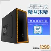 办公利器G4560 双核四线程 集成610 显卡 LOL 60帧 不卡顿 黑色