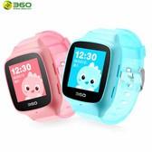 360儿童手表 SE2plus 尊享版 彩色触屏 防丢防水GPS定位360儿童卫士 粉色