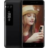 魅族 PRO 7 4+128G 全网通 移动联通电信4G手机 静谧黑 行货128GB