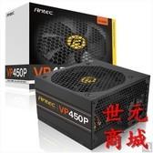 ANTEC VP450P 安钛克 真实额定450W 静音风扇台式机电脑机箱电源 黑色