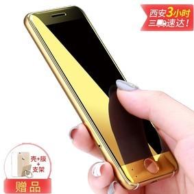【包邮送好礼】优乐酷V66 移动版 卡片手机 双面钢化玻璃镜