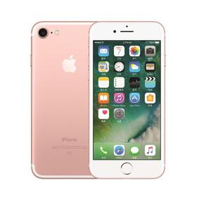 苹果 iPhone 7(全网通) 黑色 32G