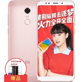 【低价开团】小米 红米5 Plus 全网通版 4GB+64GB