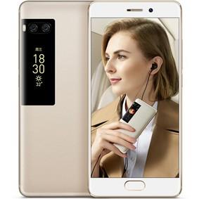 【直降550】魅族 PRO 7 4+64G全网通移动联通电信4G