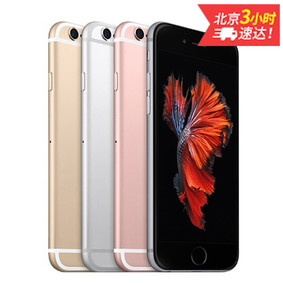 Apple iPhone 6s Plus (A1699) 32G
