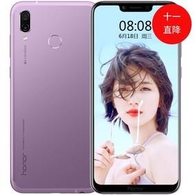 【低价开团】荣耀Play 全网通版 6G+64GB 全网通4G