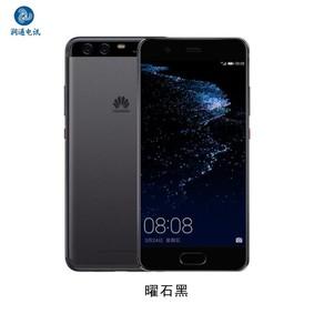 华为P10Plus 4+128G全网通4G手机 钻雕金 双卡双待
