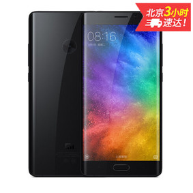 小米 Note2(高配版/全网通) 亮黑色 行货128GB