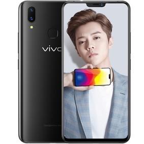 【低价开团】vivo X21i 全面屏 双摄美颜拍照手机6G