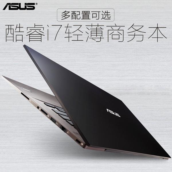 华硕 PU403UF6500(512G SSD全固态硬盘)14英寸商务轻薄本